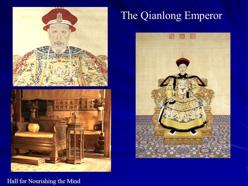 The Qianlong Emperor Hall for Nourishing the Mind