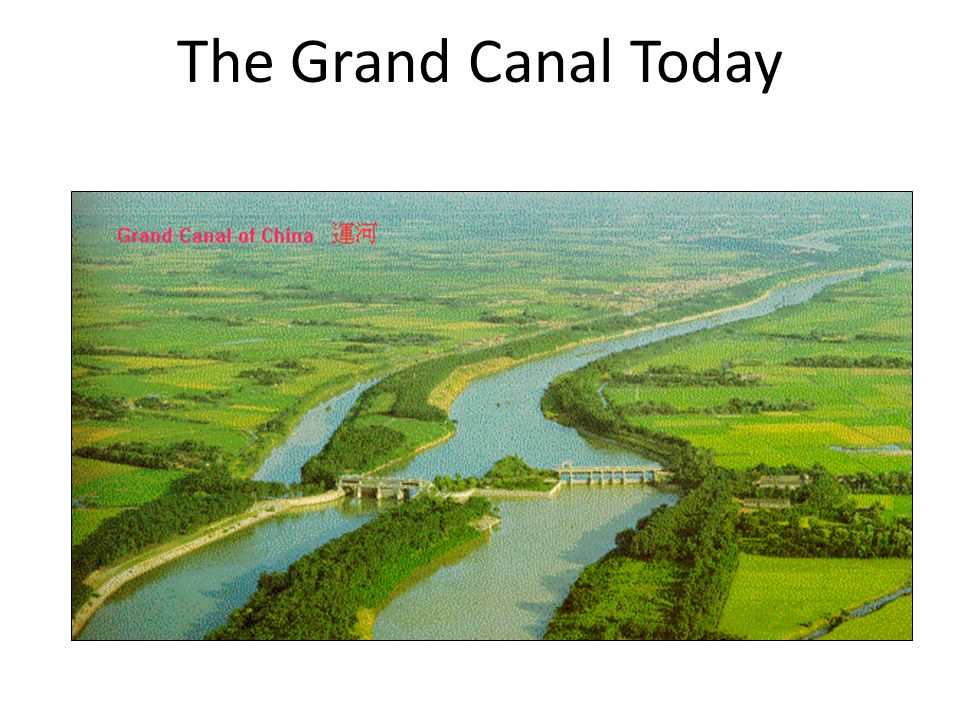 The Grand Canal Today