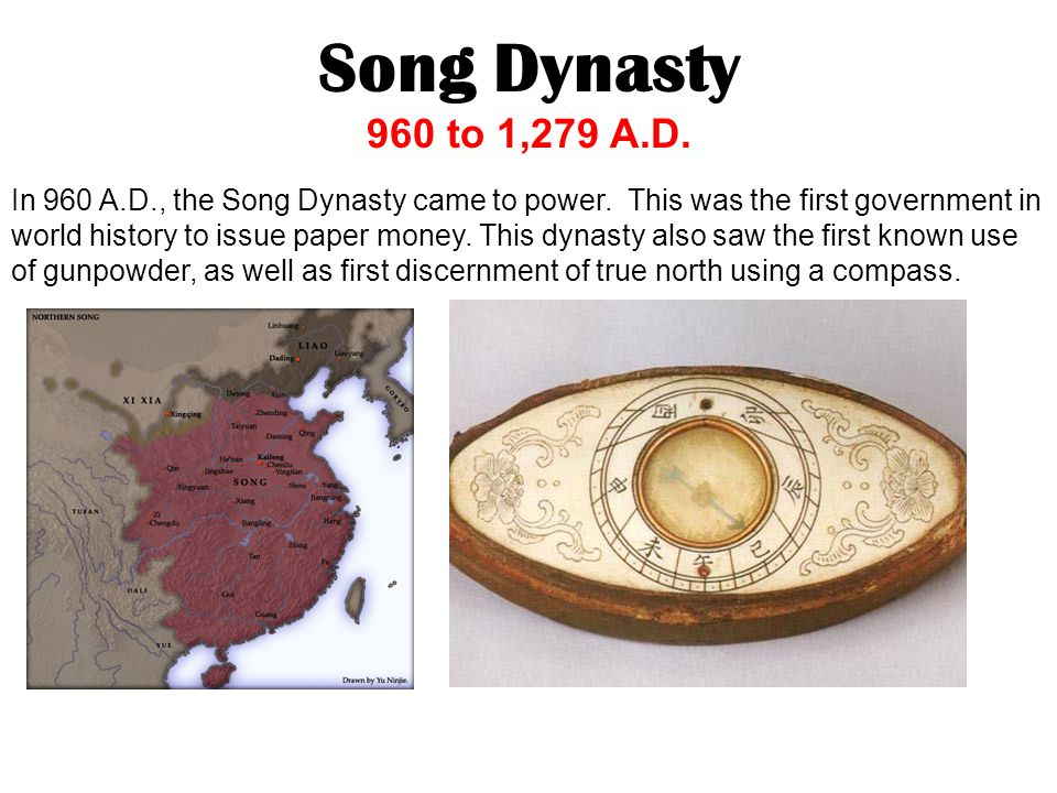 In 960 A.D., the Song Dynasty came to power. This was the first government in world history to issue paper money. This dynasty also saw the first know