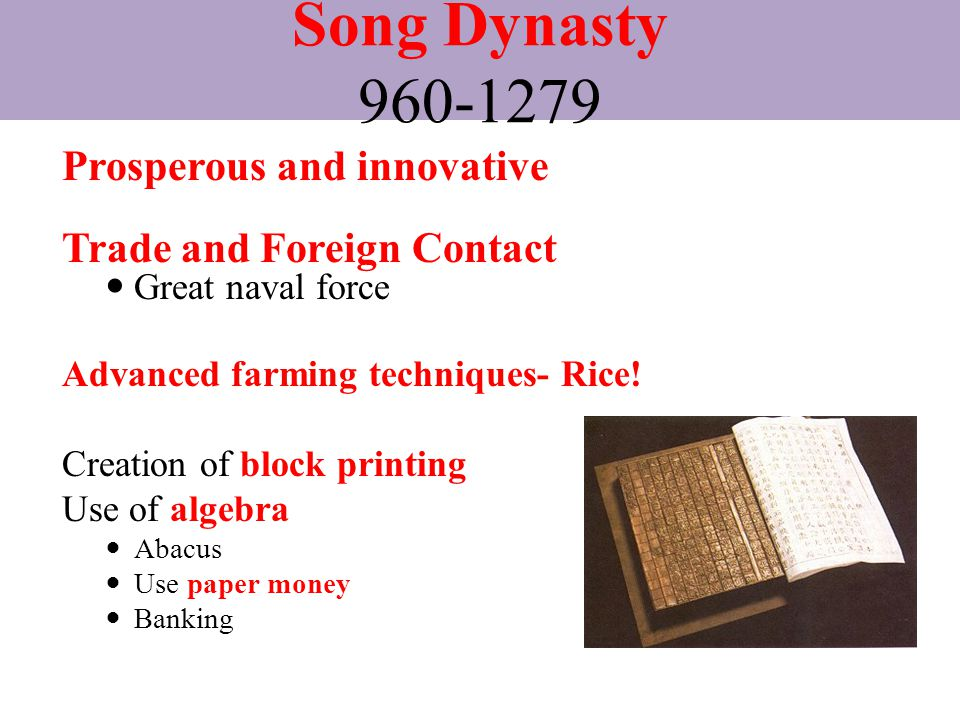 Song Dynasty 960-1279 Prosperous and innovative Trade and Foreign Contact Great naval force Advanced farming techniques- Rice! Creation of block print