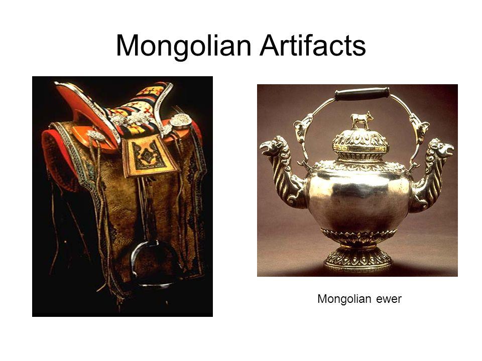 Mongolian Artifacts Mongolian ewer