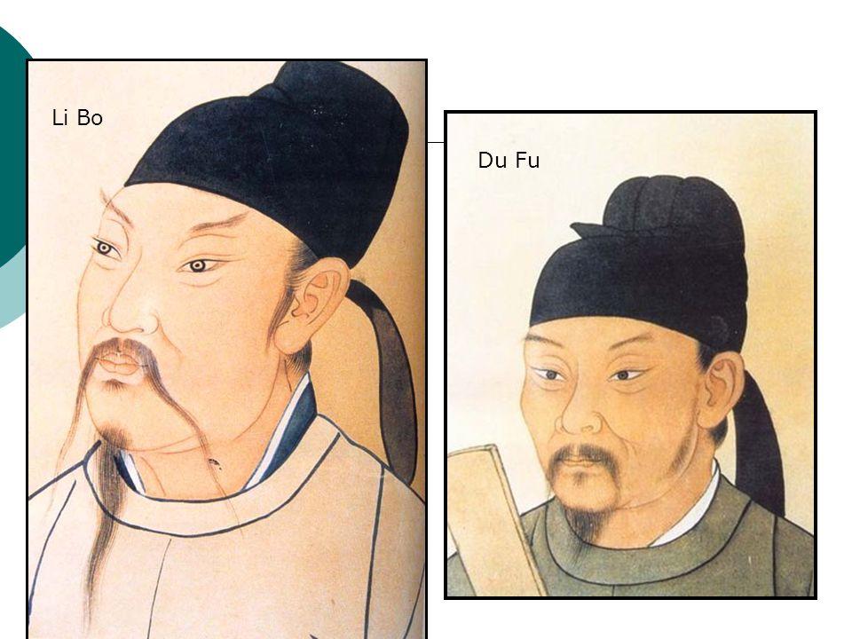 Li Bo Du Fu
