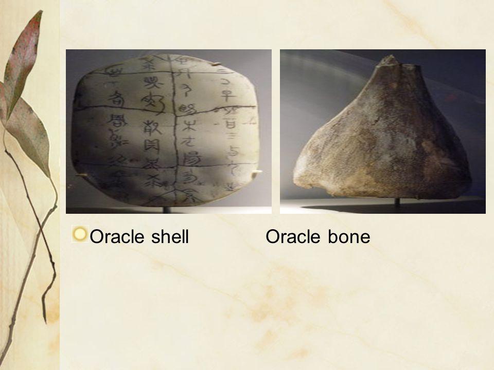 Oracle shell Oracle bone