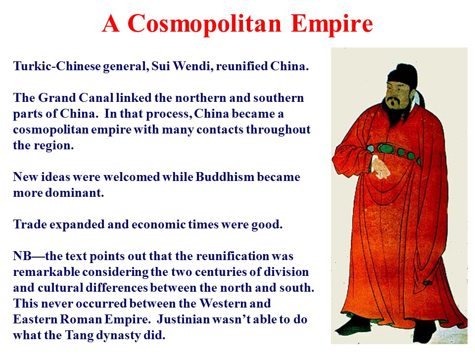 A Cosmopolitan Empire Code of 653 First example of a code of conduct for China containing 500 crimes and their punishments.