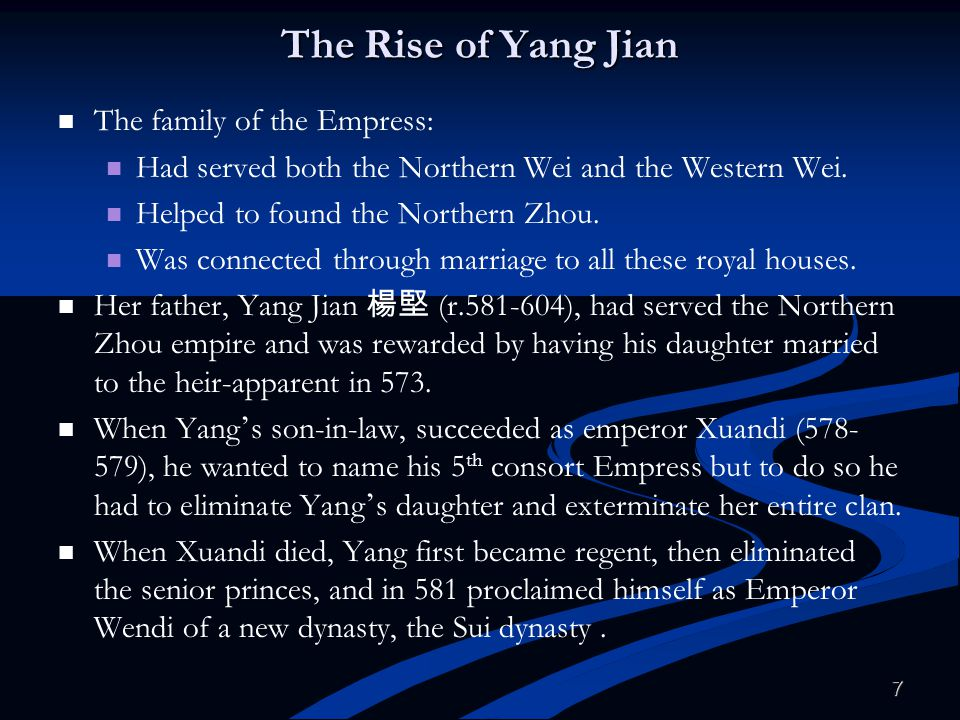 7 The Rise of Yang Jian The family of the Empress: Had served both the Northern Wei and the Western Wei. Helped to found the Northern Zhou. Was connec