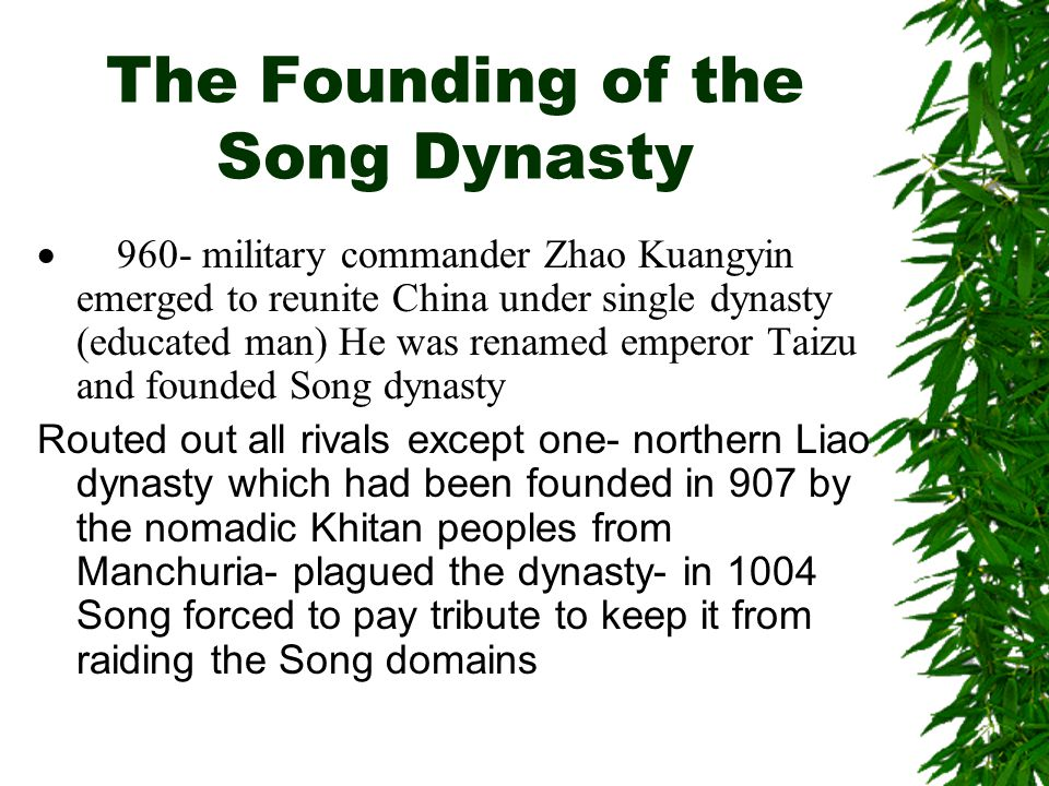 The Founding of the Song Dynasty  960- military commander Zhao Kuangyin emerged to reunite China under single dynasty (educated man) He was renamed e