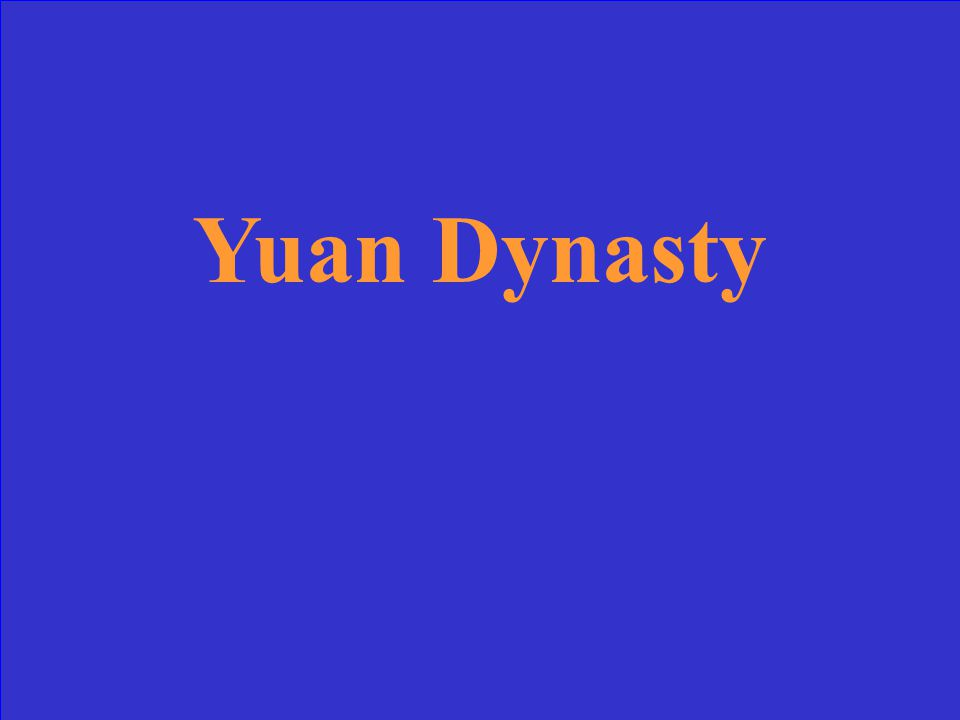 It is the name of the dynasty that the Mongols put in when they conquered China