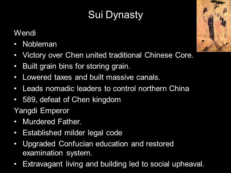 Sui Dynasty Wendi Nobleman Victory over Chen united traditional Chinese Core.
