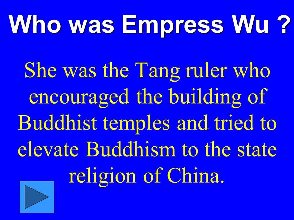Who was Empress Wu .