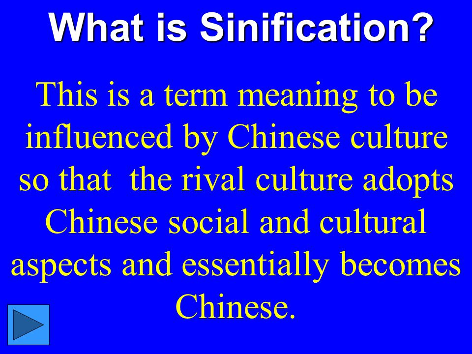 What is Sinification.