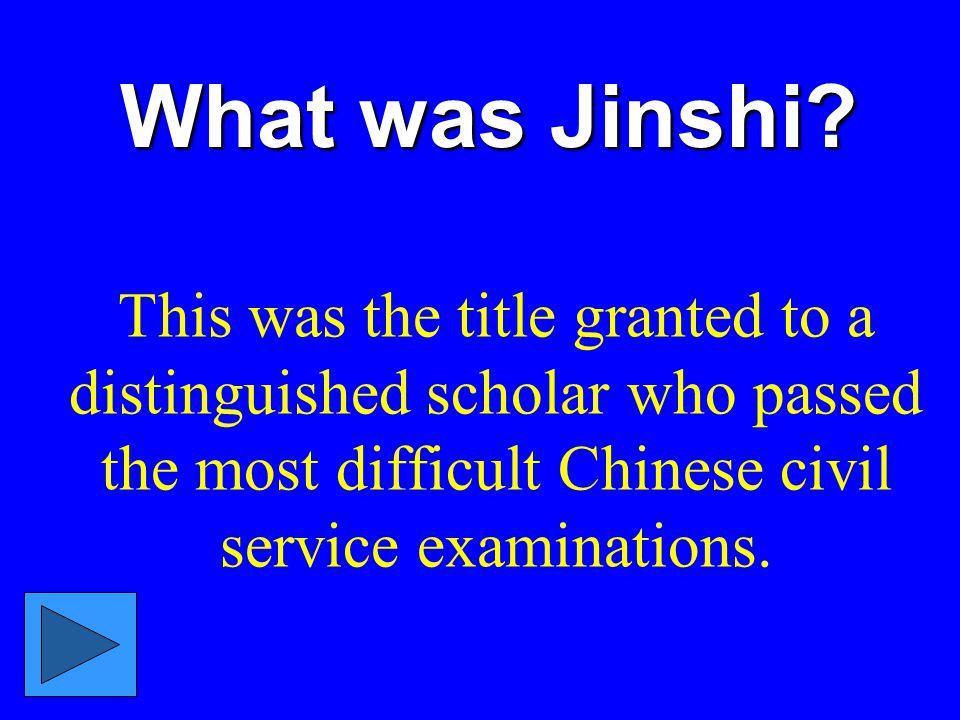 What was Jinshi.