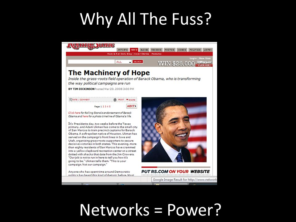 Why All The Fuss? Networks = Power?