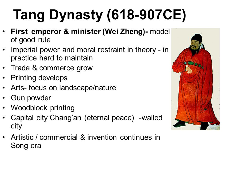 Tang Dynasty (618-907CE) First emperor & minister (Wei Zheng)- model of good rule Imperial power and moral restraint in theory - in practice hard to m