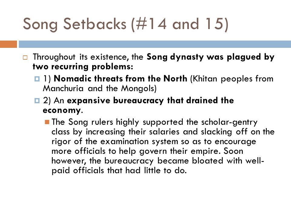 The Song Dynasty and Nomadic Pests (#13) p.263-264  Due to imperial excesses, neglect of military, economic stress, and courtly drama, the Tang dynas