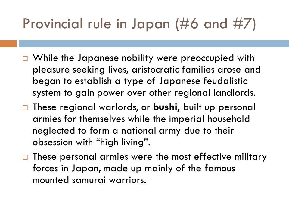 """Ultracivilized: Japanese Courtly Life (#5)  Without going into too much detail, let us look at the """"ultracivilized"""" life in the Japanese aristocratic"""