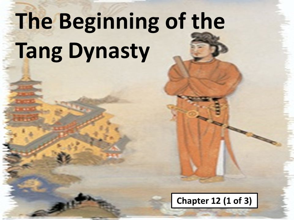 The Beginning of the Tang Dynasty Chapter 12 (1 of 3)