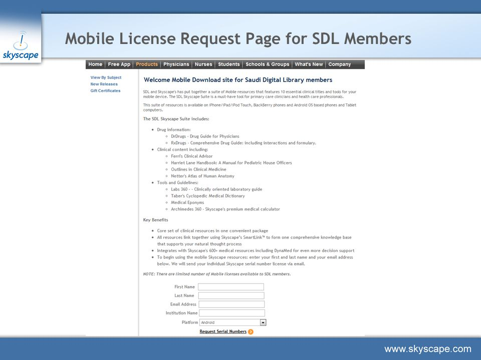 Mobile License Request Page for SDL Members