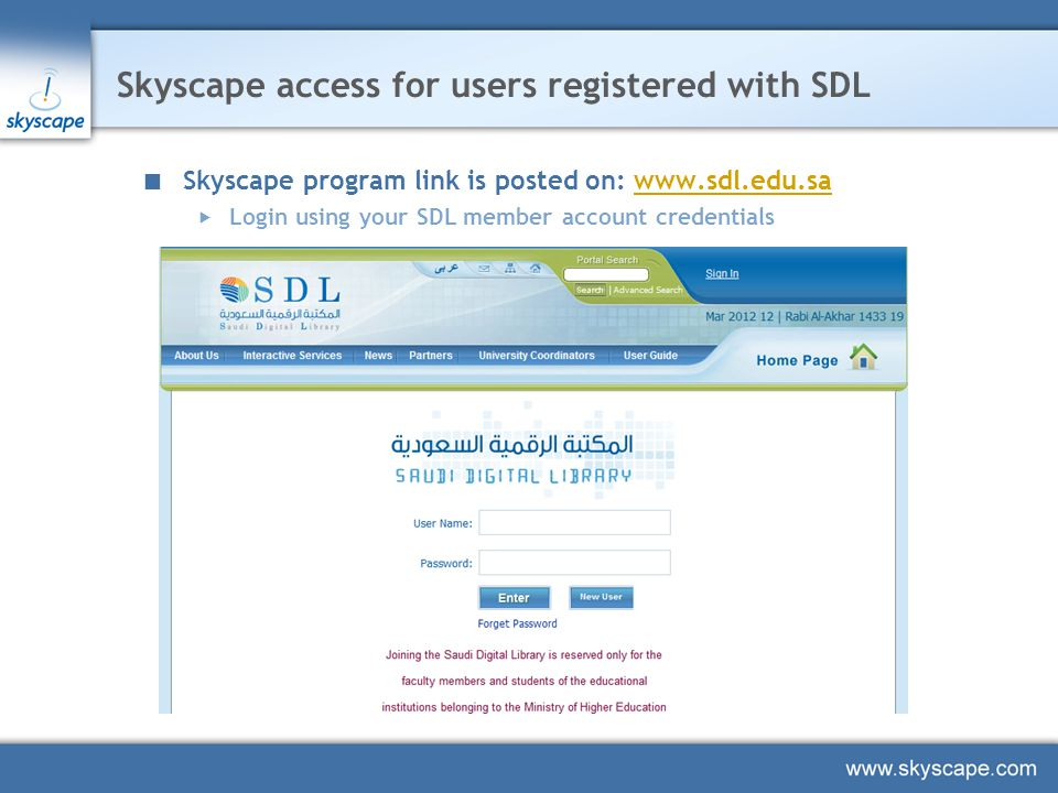 Requesting a Mobile license (continued) Download and Install The SDL Skyscape Suite  Open Skyscape App  Download the free resources  Go to Tools  Check for Updates  Download the Suite