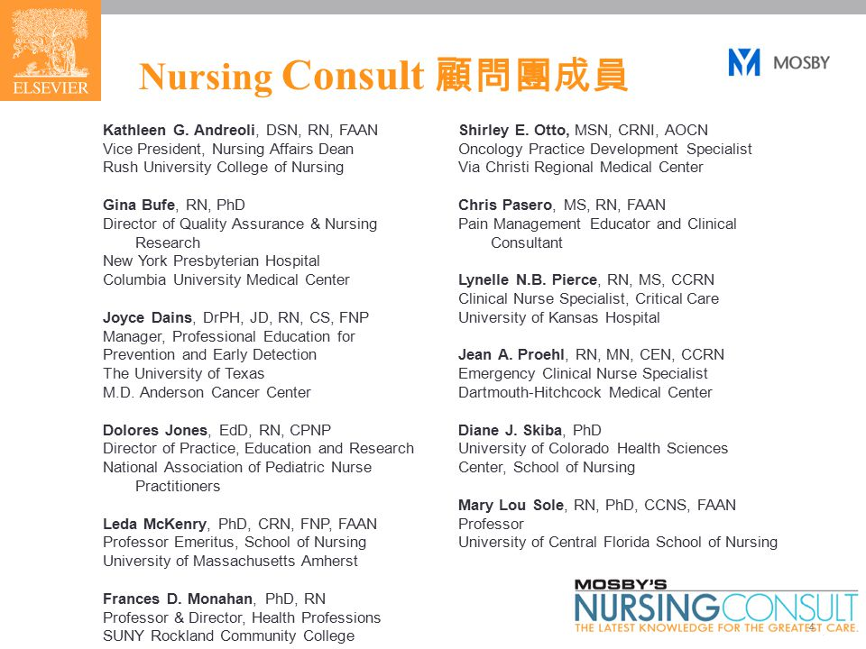 4 Nursing Consult 顧問團成員 Kathleen G.