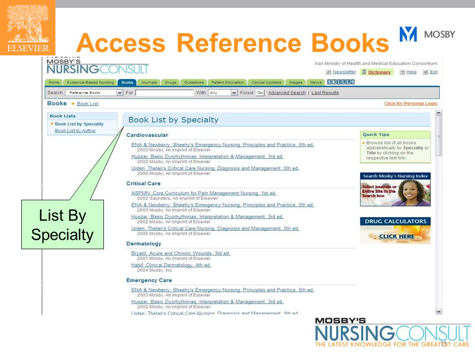 19 Access Reference Books List By Specialty