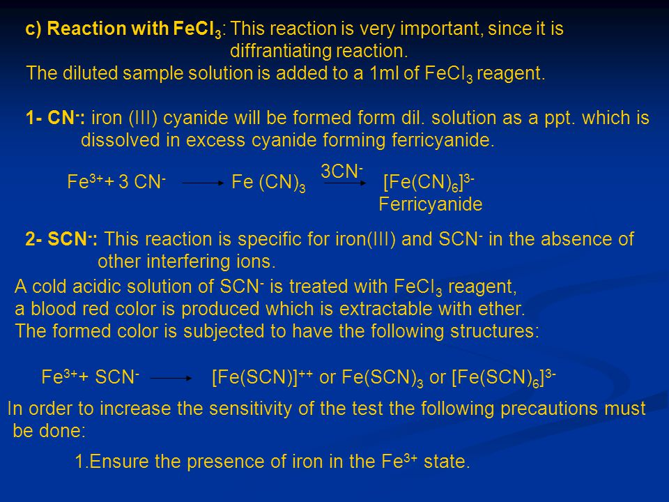 c) Reaction with FeCI 3 : This reaction is very important, since it is diffrantiating reaction. The diluted sample solution is added to a 1ml of FeCI