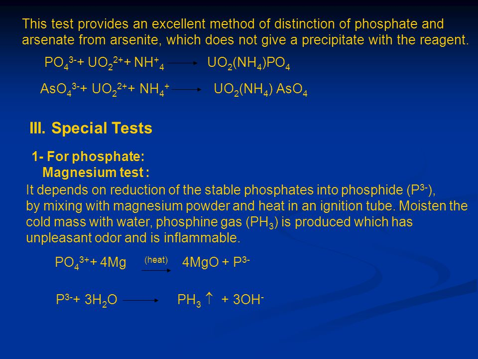 This test provides an excellent method of distinction of phosphate and arsenate from arsenite, which does not give a precipitate with the reagent. PO
