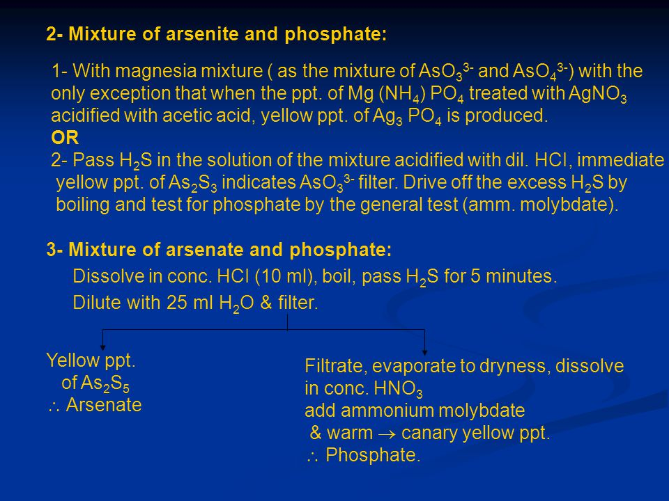 2- Mixture of arsenite and phosphate: 1- With magnesia mixture ( as the mixture of AsO 3 3- and AsO 4 3- ) with the only exception that when the ppt.