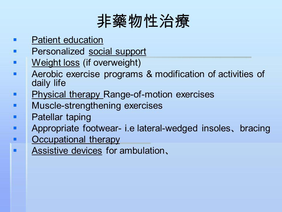 非藥物性治療   Patient education   Personalized social support   Weight loss (if overweight)   Aerobic exercise programs & modification of activitie