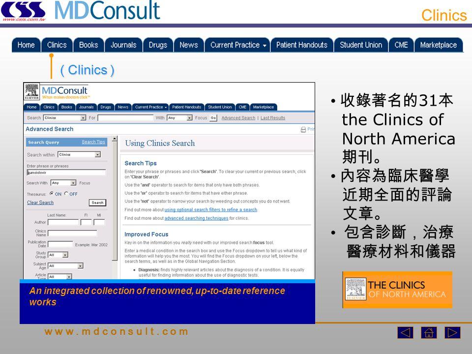 Clinics w w w.m d c o n s u l t.