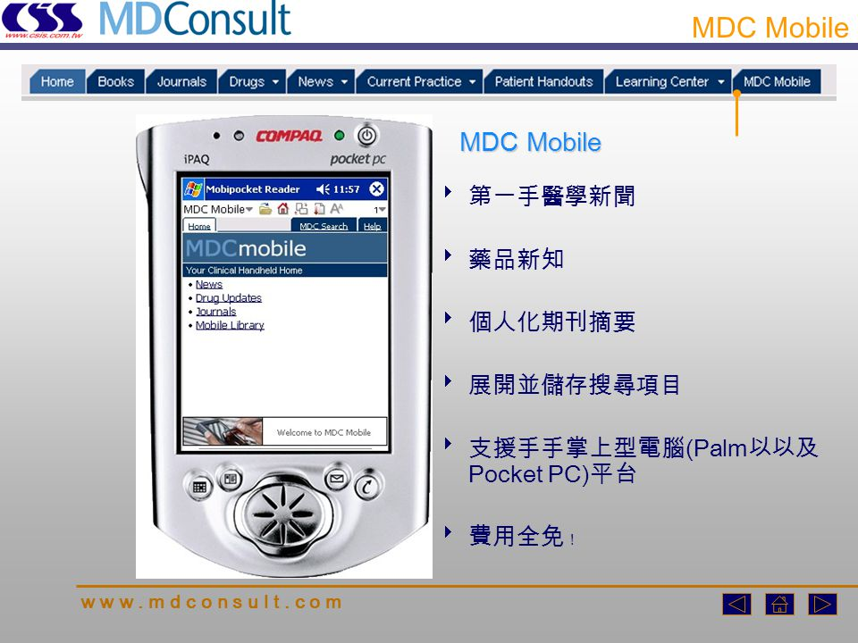 MDC Mobile w w w. m d c o n s u l t.