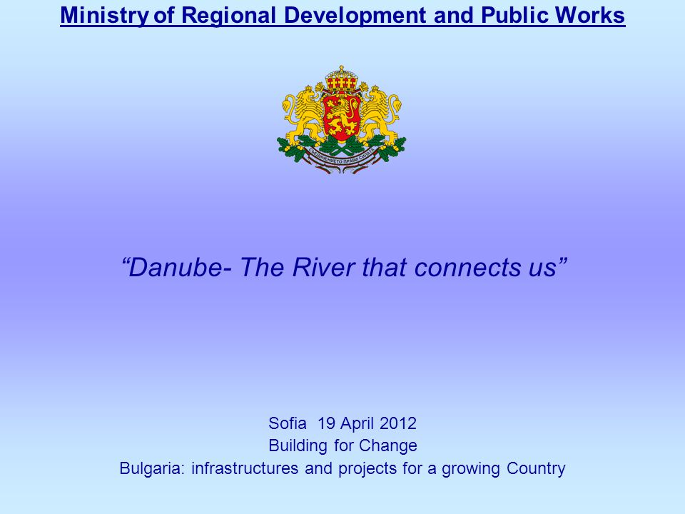 "Bulgarian actions on (TEN-T priority project № 18 - Waterway axis Rhine/Meuse-Main- Danube) Improving navigation in the common Bulgarian-Romanian section of the Danube River Establishment of River Information Services System in the Bulgarian part of Danube River (BulRIS) ""IRIS Europe II-2008-EU-700000-S – TEN-T Project Improvement of the Systems for Navigation and Topo-hydrographic measurements on the Danube River Waterway navigation current situation"
