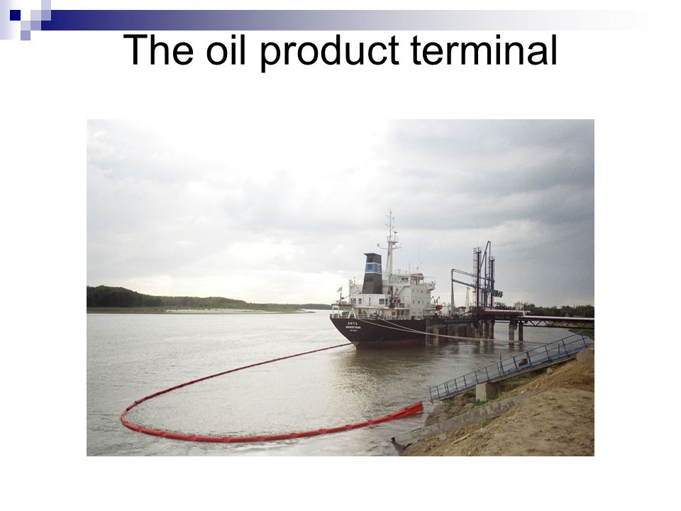 The oil product terminal
