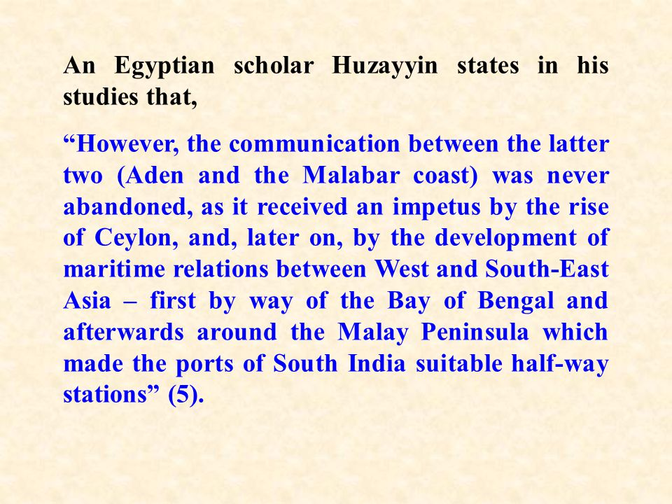 """An Egyptian scholar Huzayyin states in his studies that, """"However, the communication between the latter two (Aden and the Malabar coast) was never aba"""