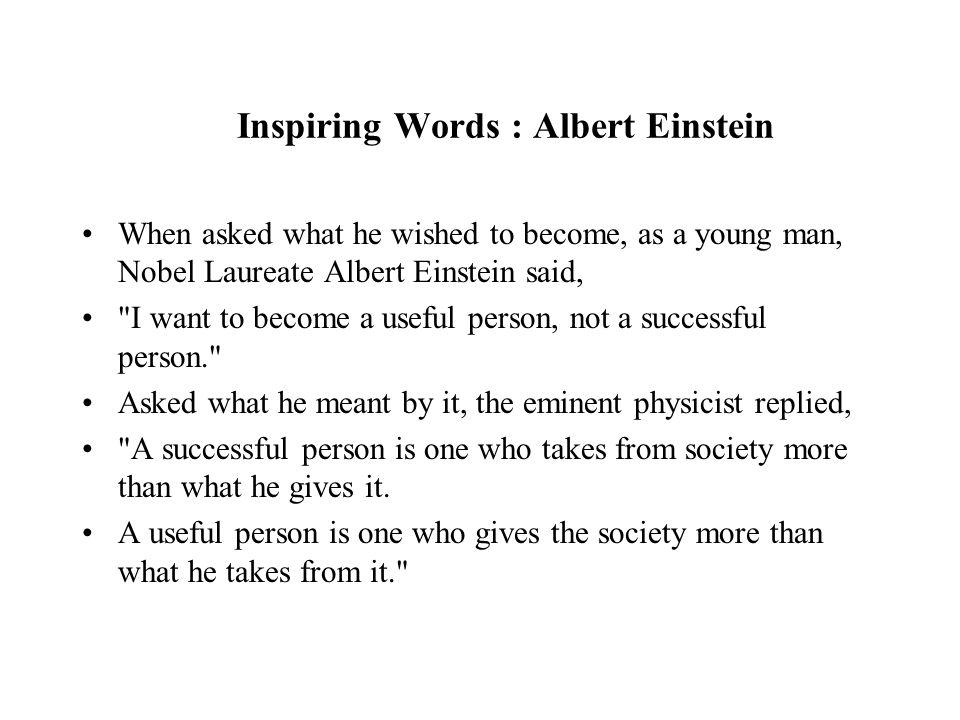 Hans Albert Einstein (May 14, 1904 – July 26, 1973) Hans Albert Einstein was a Swiss-American engineer and educator.