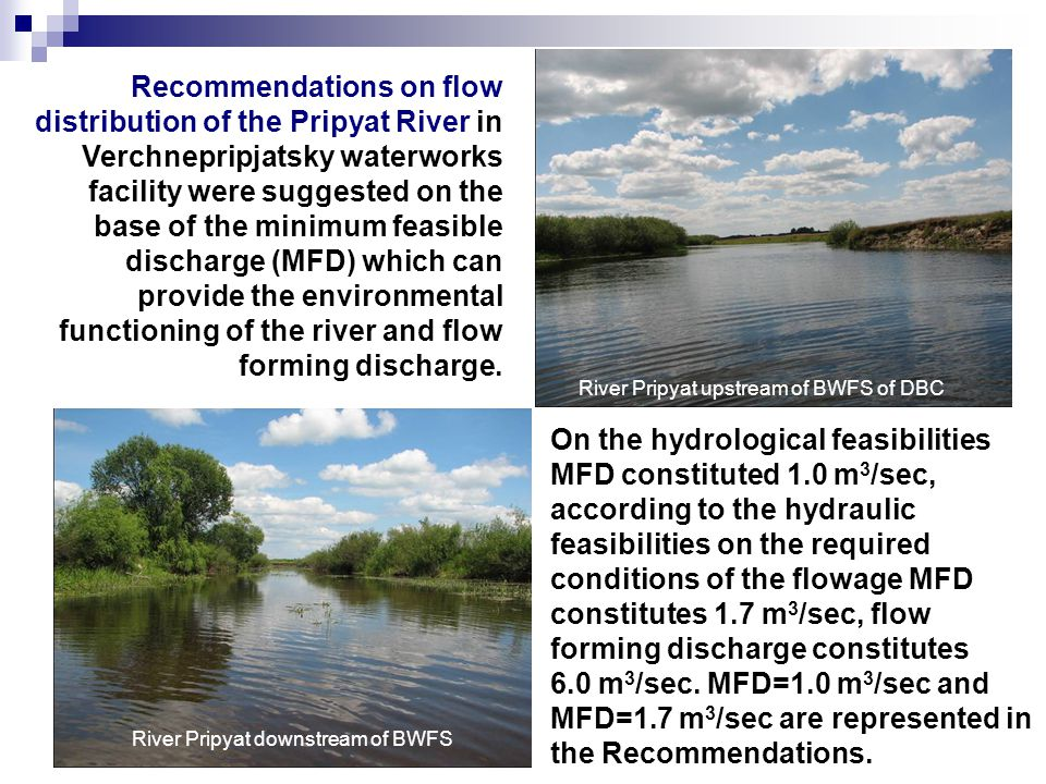 Recommendations on flow distribution of the Pripyat River in Verchnepripjatsky waterworks facility were suggested on the base of the minimum feasible