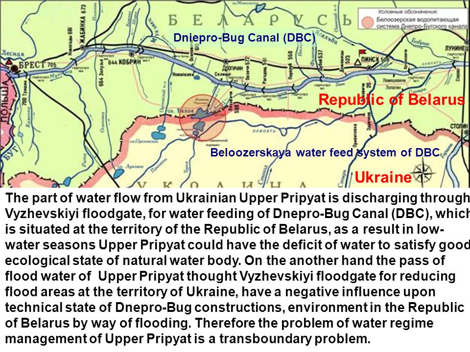 The part of water flow from Ukrainian Upper Pripyat is discharging through Vyzhevskiyi floodgate, for water feeding of Dnepro-Bug Canal (DBC), which i