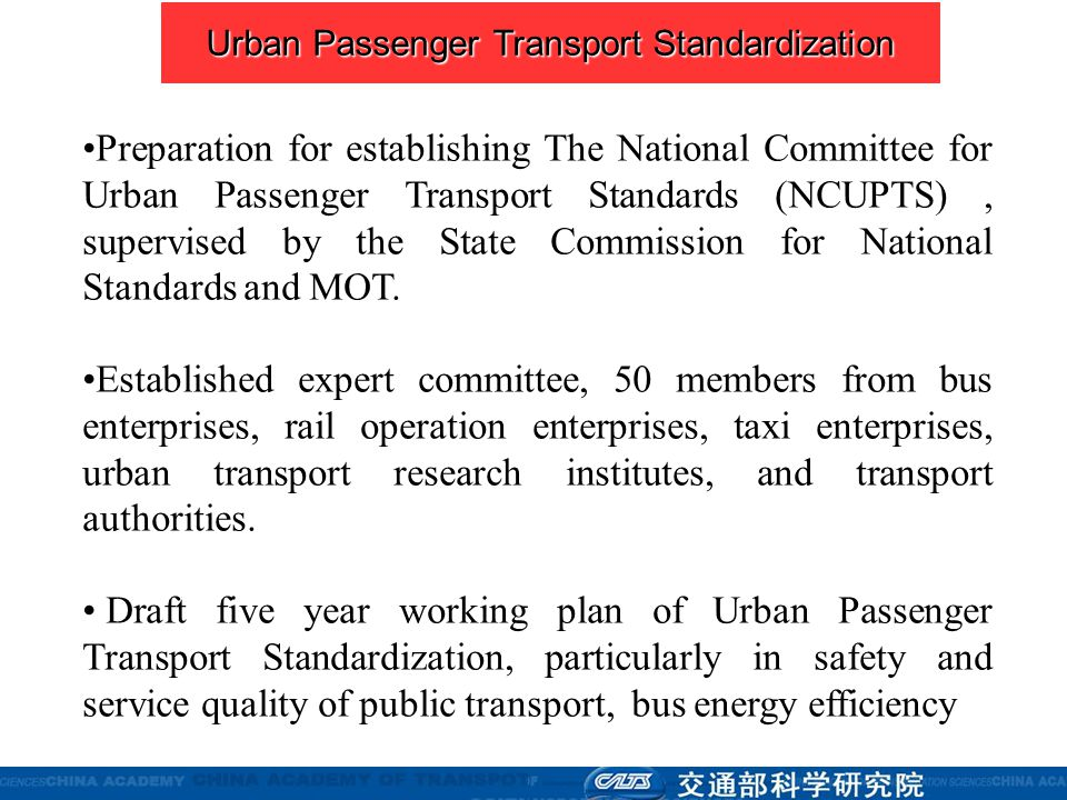 Preparation for establishing The National Committee for Urban Passenger Transport Standards (NCUPTS), supervised by the State Commission for National
