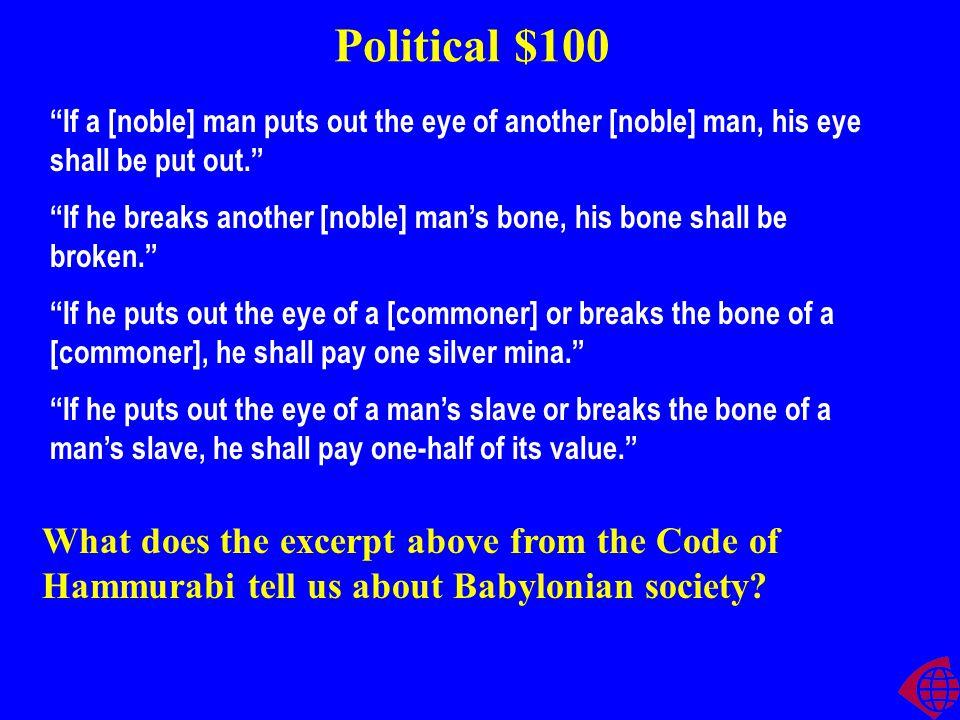 EconomicPoliticalSocialArea $100 $200 $300 $400 $500 $100 $200 $300 $400 $500 $100 $200 $300 $400 $500 $100 $200 $300 $400 $500 ReligiousIntellectual $100 $200 $300 $400 $500