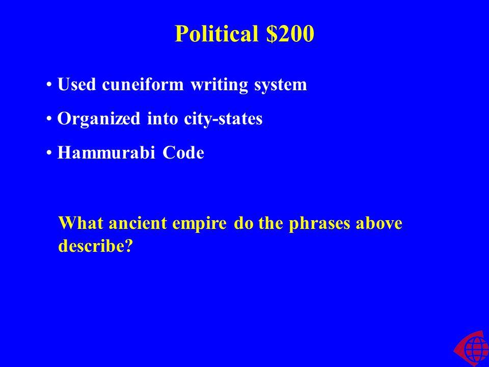 Final Jeopardy-Answer 1941, the U.S.