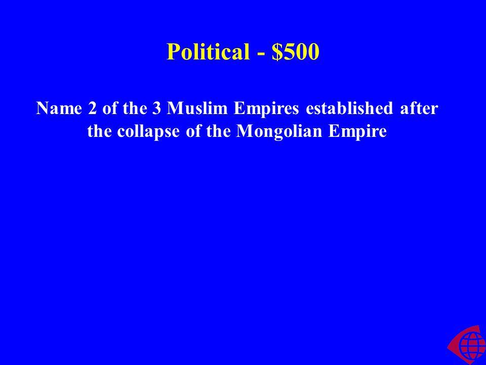 Religious - $500 Name the 5 Pillars of Islam