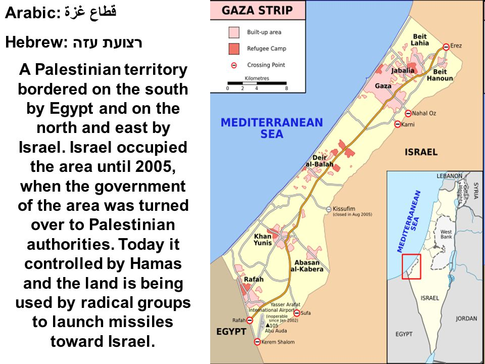 A Palestinian territory bordered on the south by Egypt and on the north and east by Israel.