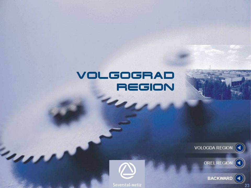 Motor transportation Volgograd has a developed net of highways, the main track is considered to be the federal track М6 Moscow – Astrakhan.