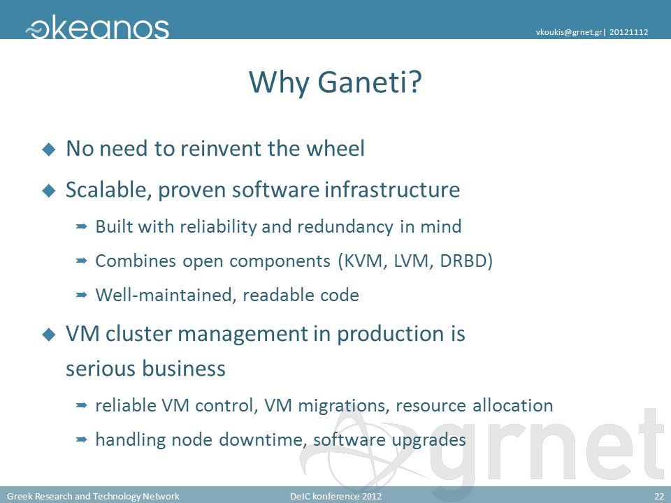 Greek Research and Technology NetworkDeIC konference 201222 vkoukis@grnet.gr| 20121112 Why Ganeti.