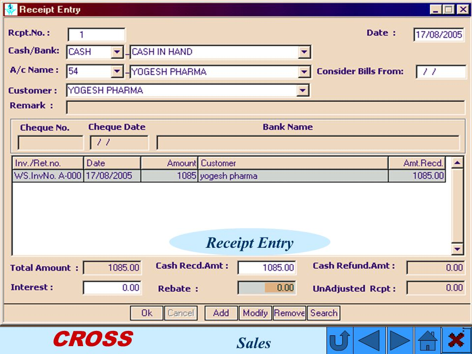 CROSS Sales Receipt Entry