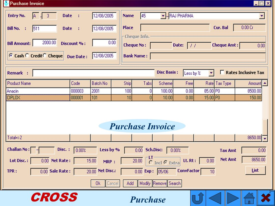 CROSS Purchase Invoice Purchase