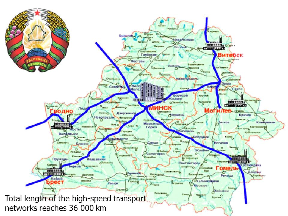 Total length of the high-speed transport networks reaches km