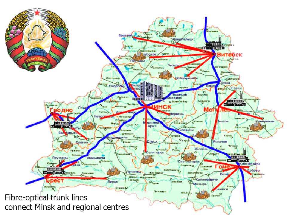 Fibre-optical trunk lines connect Minsk and regional centres