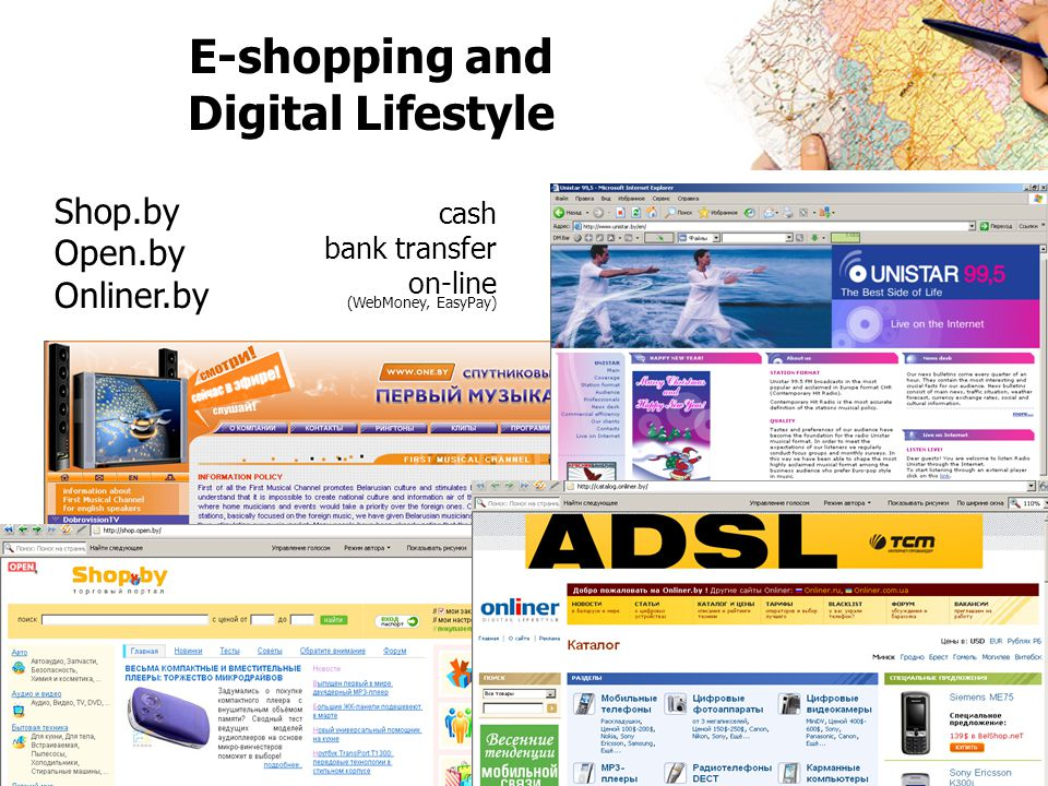 E-shopping and Digital Lifestyle Shop.by Open.by Onliner.by cash bank transfer on-line (WebMoney, EasyPay)