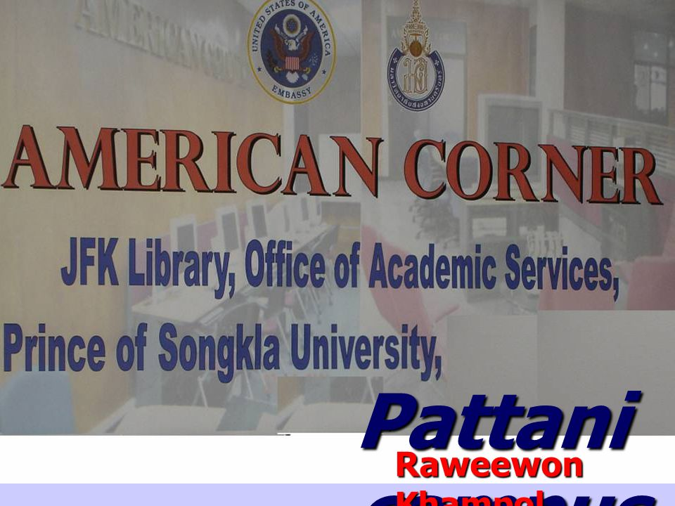 American Corner Pattani was first opened for use on January 26, 2004.