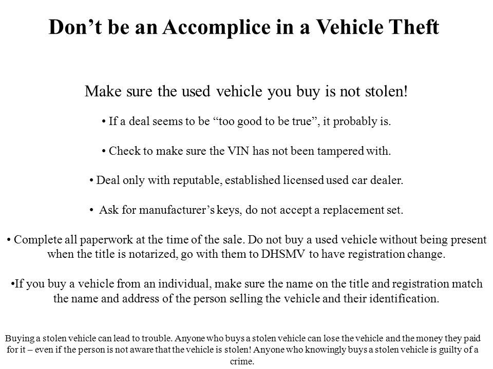 Don't be an Accomplice in a Vehicle Theft Make sure the used vehicle you buy is not stolen.